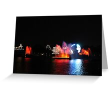 Illuminations Greeting Card