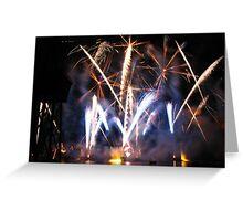 Illuminations 2 Greeting Card