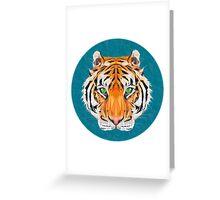 Tiger Tiger Greeting Card