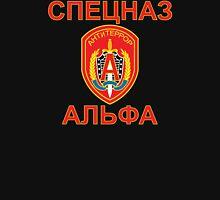 Spetsnaz Alfa T-Shirt