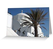 Church of Ypapantis Greeting Card