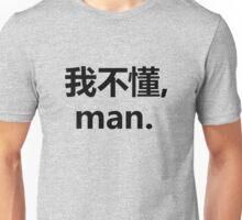 I do not understand Unisex T-Shirt