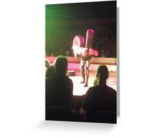 Circus/Russian Strongman IV -(150413)- Digital photo/FujiFilm AX350 Greeting Card