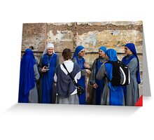 Nun of your business Greeting Card