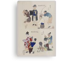 Humorous pictures showing various Chinese clothing and grooming habits 002 Metal Print