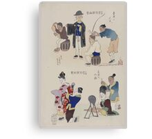 Humorous pictures showing various Chinese clothing and grooming habits 002 Canvas Print