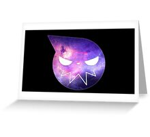 Galaxy Soul Eater Logo Greeting Card
