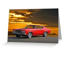 1971 Chevrolet Chevelle SS454 Greeting Card