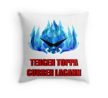 Tengen Toppa Gurren Lagann! Throw Pillow