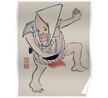 Caricature of a dancer 001 Poster