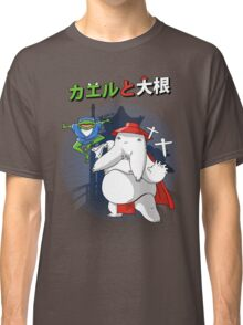 Frog And Radish - Defenders Of The Spirit Realm Classic T-Shirt
