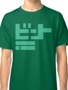 Jet Set Radio Future Beat Shirt  Classic T-Shirt