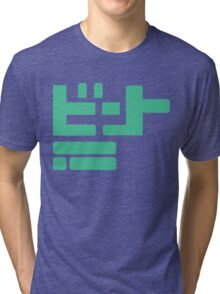 Jet Set Radio Future Beat Shirt  Tri-blend T-Shirt