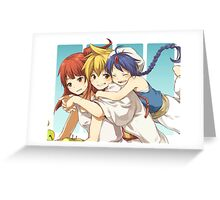 Magi Trio Greeting Card