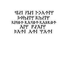 Thorin's Company  Photographic Print