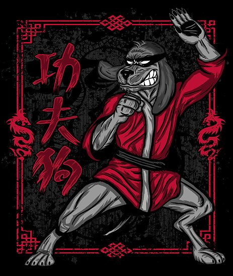 HKP, The Kung Fu Mutt! by popnerd