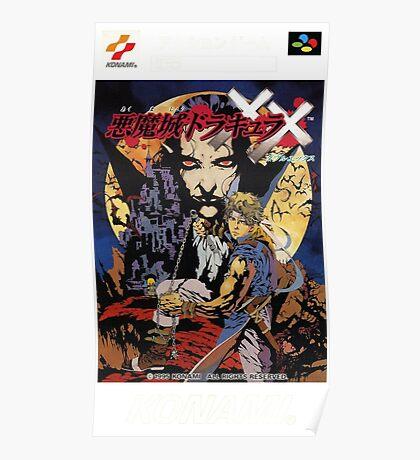 Castlevania Akumajo Dracula X Nintendo Super Famicom Japanese Box Art Poster