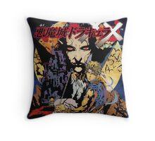 Castlevania Akumajo Dracula X Nintendo Super Famicom Japanese Box Art Throw Pillow