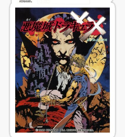 Castlevania Akumajo Dracula X Nintendo Super Famicom Japanese Box Art Sticker