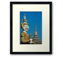 Imperial Grand Palace Guardian Framed Print