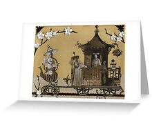 Mme. Oolong's Traveling Teahouse Greeting Card