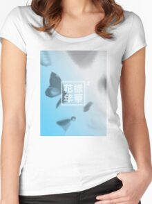 Bangtan Boys (BTS) 'The Most Beautiful Moment In Life, Part 2' Women's Fitted Scoop T-Shirt