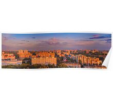 Minsk City Quarter With Green Parks Poster