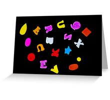 Letter on Black Greeting Card