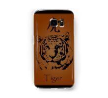 Japanese Tiger Samsung Galaxy Case/Skin