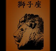 Japanese Lion by JassyJay