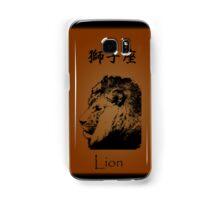 Japanese Lion Samsung Galaxy Case/Skin