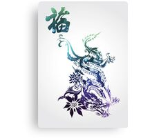 dragon luck Canvas Print