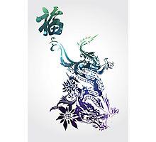 dragon luck Photographic Print