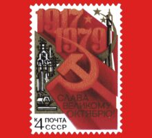Russia 1917-1979 Postage Stamp by TravelShop