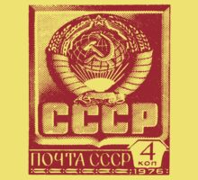 Russia CCCP 1976 Postage Stamp by TravelShop
