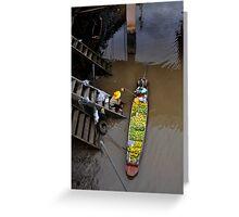 Floating Market Fruit Seller, Thailand Greeting Card