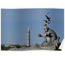 The Navy-Merchant Marine Memorial - Arlington, Virginia Poster