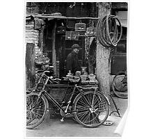 A Bicycle Repair Shop Poster