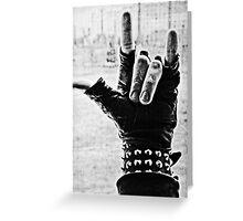 Metal | Love Greeting Card