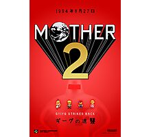 Mother 2 / EarthBound - Coming Soon Advertisement  Photographic Print
