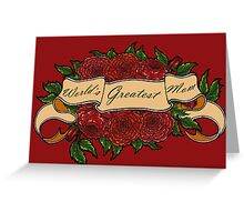 Mothers Day Roses Greeting Card