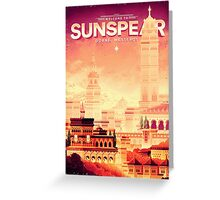 Sunspear - House Martell Greeting Card
