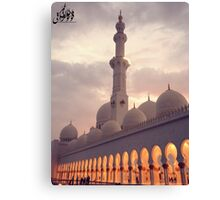 Zayed Grand Mosque West Wing Canvas Print