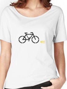 Korean Cycling Women's Relaxed Fit T-Shirt