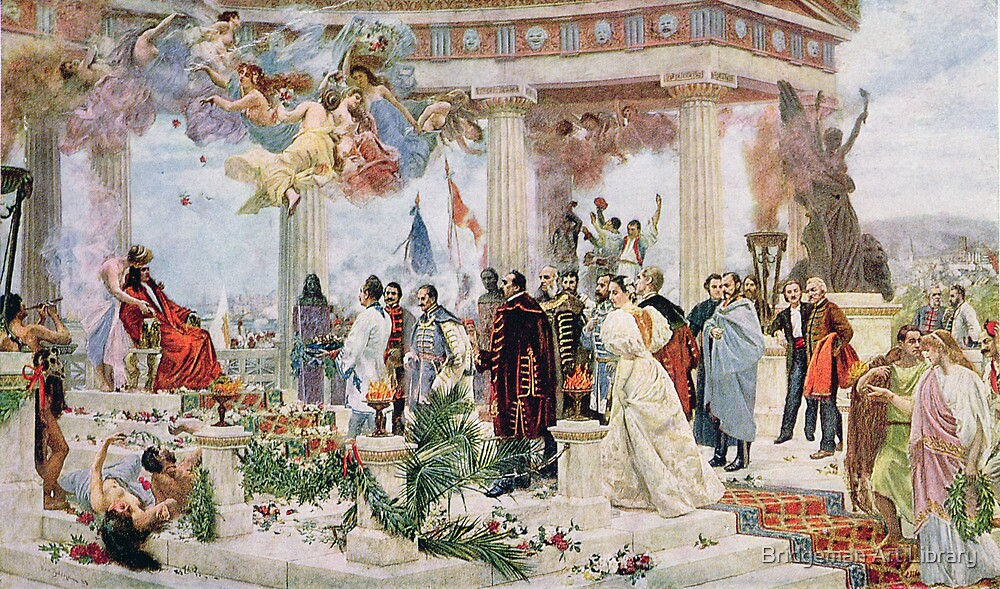 Ceremonial Curtain of the Croatian National Theatre by Bridgeman Art Library