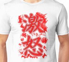 Rage / Gekido Kanji Unisex T-Shirt