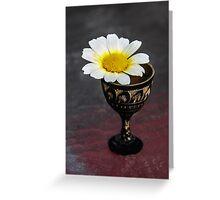 Daisy Still LIfe Greeting Card
