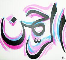 Ar-Rahman by Alifartistry