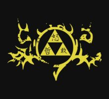 Tribal Triforce by thevillain