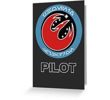 Phoenix Squadron (Star Wars Rebels) - Star Wars Veteran Series Greeting Card